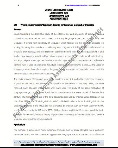 AIOU Solved Assignment Diploma TEFL 5656 Sociolinguistics Spring 2018