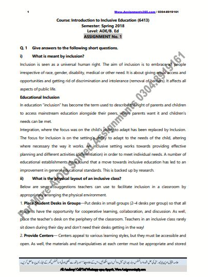 AIOU Solved Assignment ADE / B.Ed Introduction to Inclusive Education 6413 Spring 2018