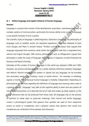 AIOU Solved Assignment B.Ed 6468 English-I Spring 2018